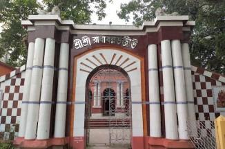 Gate of Radha-Ballav Jiu Temple