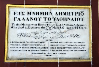 (L) Stone plaque 1
