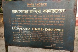 Notice of WBHC.